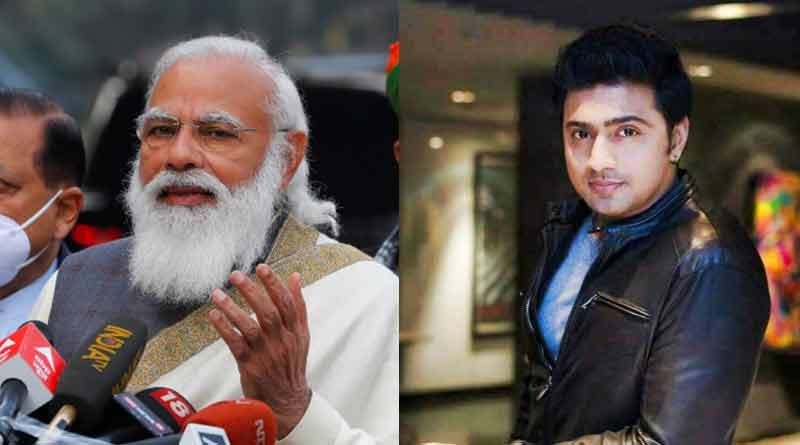 Actor Dev won't attend PM Narendra Modi's programme in Haldia, announces on Twitter | Sangbad Pratidin