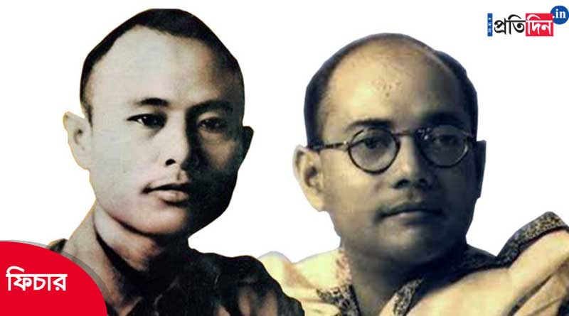 Suu Kyi's father Burma's independence hero General Aung San was a close friend of Netaji Subhas Chandra Bose | Sangbad Pratidin