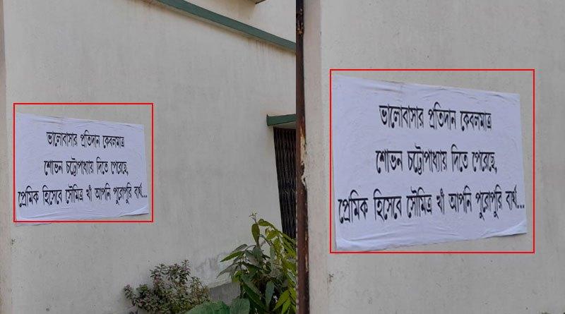 Poster taunting BJP MP Soumitra Khan appears at Konnagar | Sangbad Pratidin
