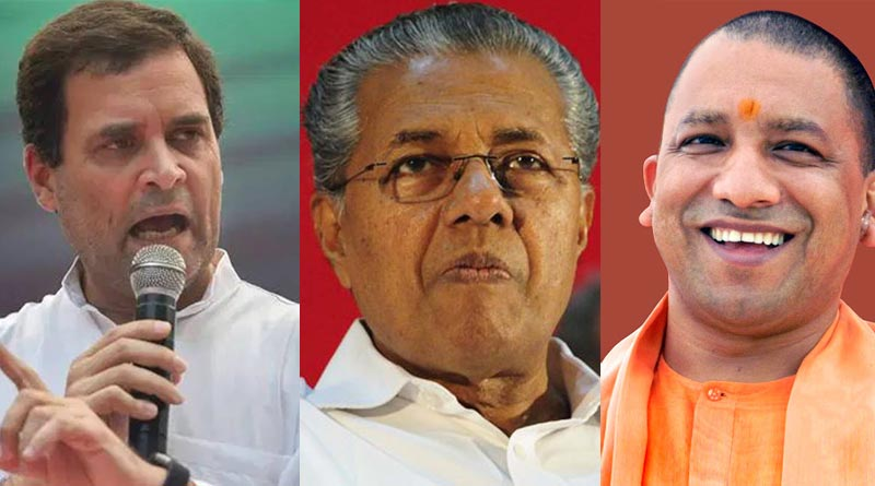 Kerala Chief Minister Pinarayi Vijayan lashed out at Congress leader Rahul Gandhi | Sangbad Pratidin