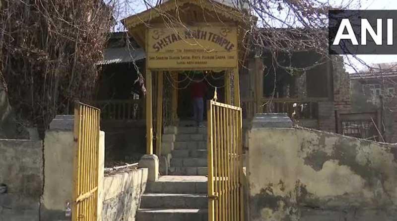 Srinagar-Temple