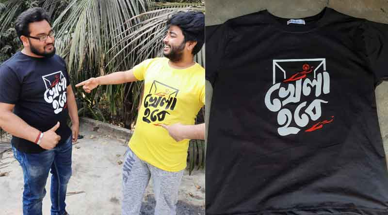 T-shirt with 'Khela Slogan' selling like hotcake | Sangbad Pratidin