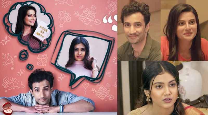 Trailer of 'Turu Love', a Hoichoi Freemium Series staring Rishav Basu, Ushasi Ray, Rajnandini Paul   Sangbad Pratidin