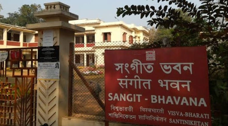 Question paper goes missing in Vishva Bharti,examiantion cancelled |SangbadPratidin
