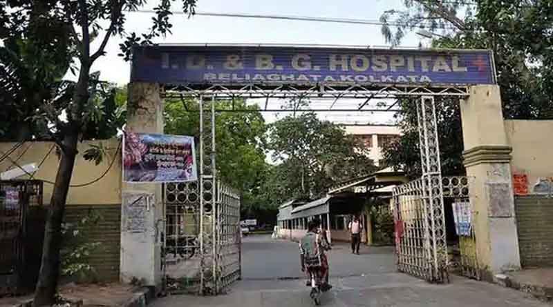 Beleghata ID chief Anima Halder hospitalised | Sangbad Pratidin