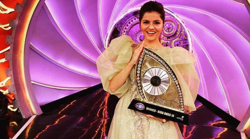 Rubina Dilaik wins 'Bigg Boss 14' | Sangbad Pratidin
