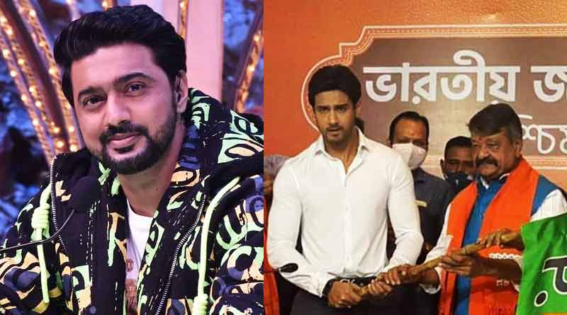 Actor-MP Dev wishes all the best to Yash Dasgupta for joining politics | Sangbad Pratidin