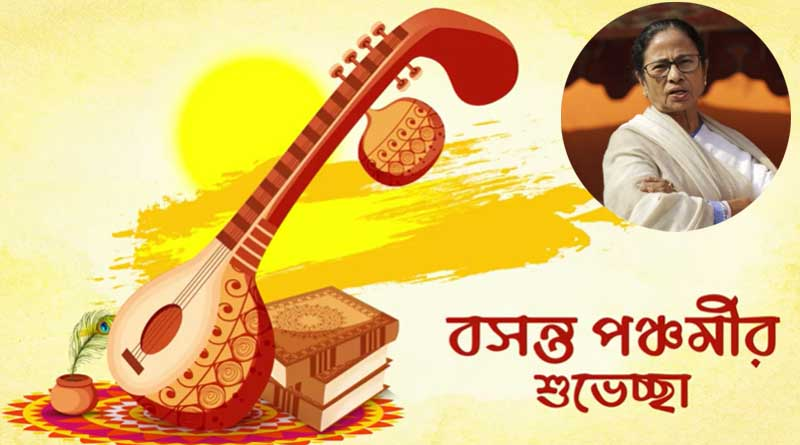 Chief minister Mamata Banerjee pens song on the eve of Saraswati puja | Sangbad Pratidin