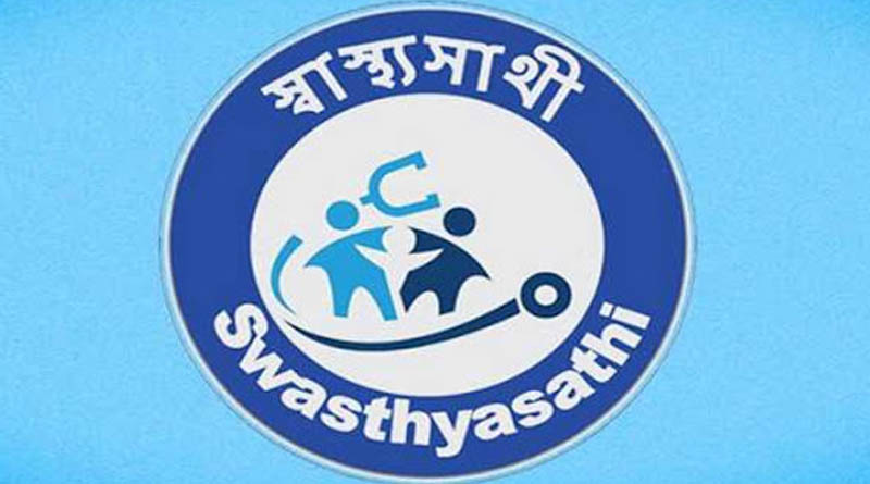 Private hospital refuses to accept West Bengal govt's 'Swasthya Sathi' card | Sangbad Pratidin