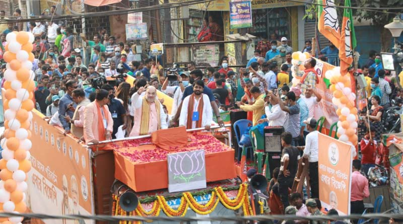 Home Minister Amit Shah's rally at Medinipur shows huge crowd   Sangbad Pratidin