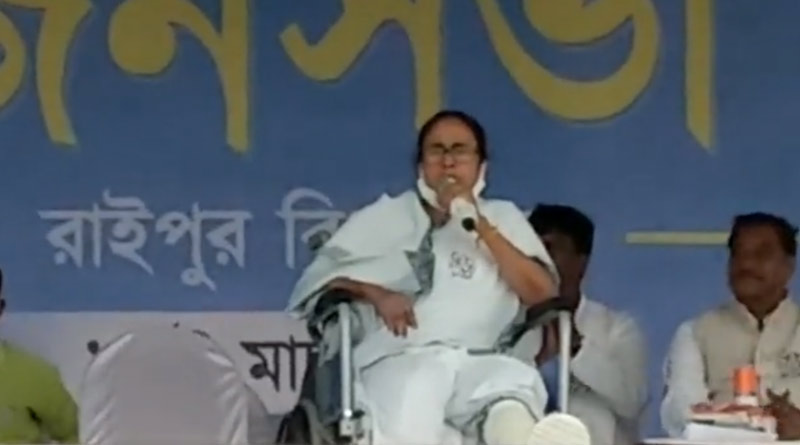 Mamata Banerjee taunts BJP for their public meetings without crowd |Sangbad Pratidin
