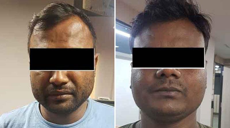 2 constables of Kolkata Police Palash Biswas & Subrata Biswas arrested for suppling heroin | Sangbad Pratidin