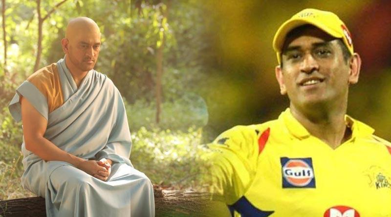 IPL 2021: CSK skipper MS Dhoni turns 'Monk', picture goes viral | Sangbad Pratidin