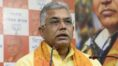 BJP's Dilip Ghosh approaches EC seeking cancellation of Bhabanipur by-poll | Sangbad Pratidin