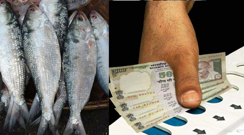 West Bengal Election 2021: Now Hilsa fish becomes means to offer bribe | Sangbad Pratidin