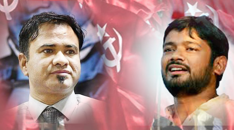 West Bengal Assembly Elections: Left may rope in Kanhaiya Kumar and Kafeel Khan for campaign | Sangbad Pratidin