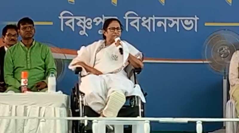 Mamata Banerjee slams Prime Minister Narendra Modi on 'outsider' issue | Sangbad Pratidin