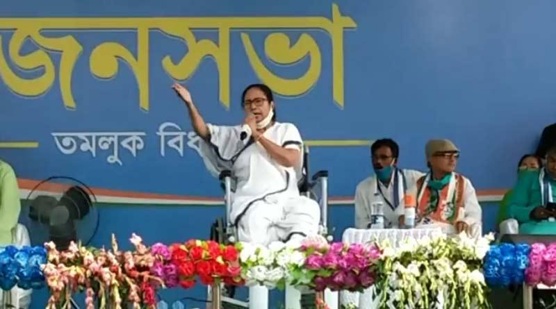 WB assembly polls: Mamata Banerjee fears EVM hacking | Sangbad Pratidin