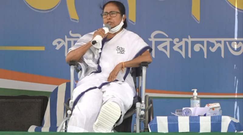 West Bengal Assembly Polls : Mamata Banerjee address public meeting in Purba medinipur | Sangbad Pratidin