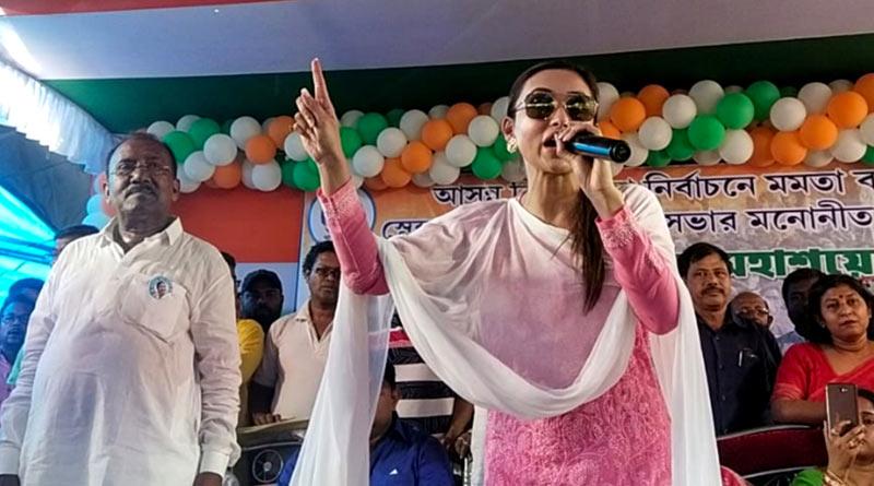 TMC star MP Mimi Chakraborty injured during election campign at Hooghly |Sangbad Pratidin