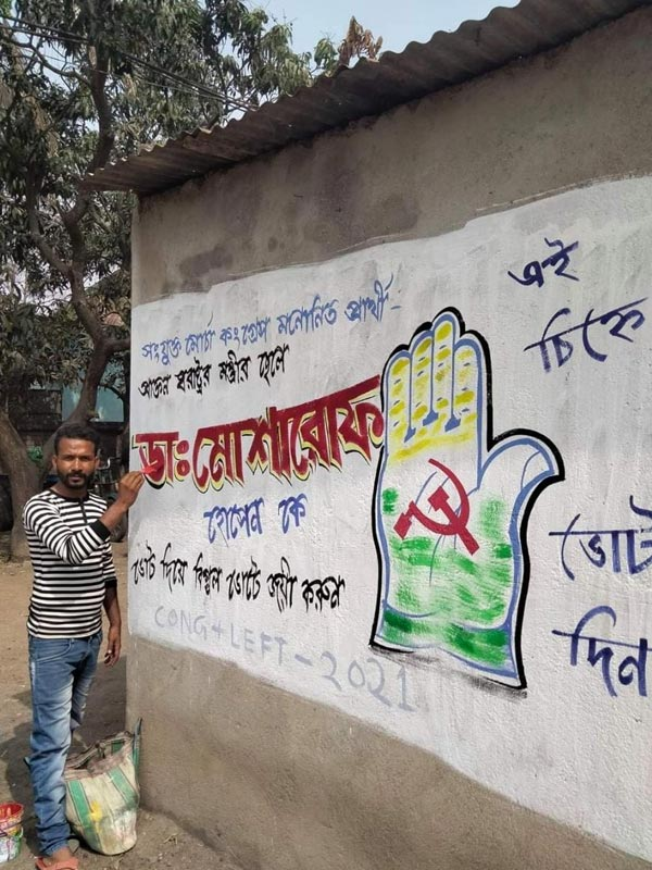 West Bengal Assembly Polls: TMC to change its Candidate from Murarai