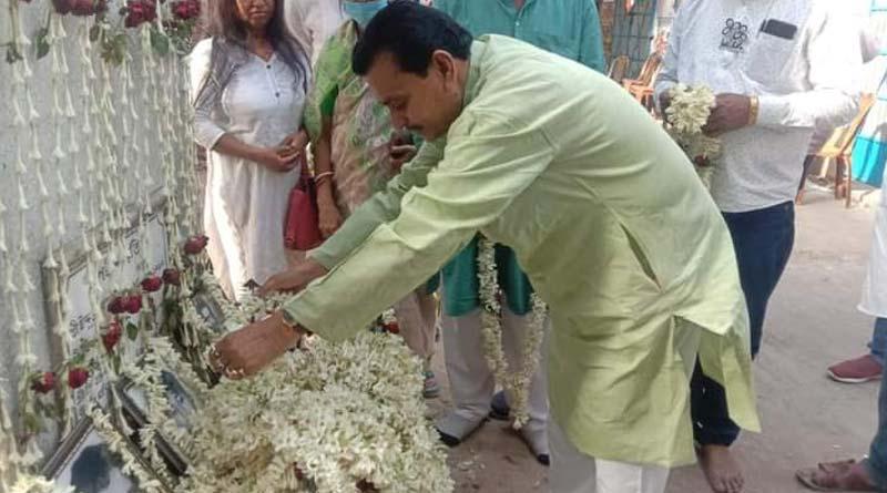 Congress forget to celebrate Saibari Genoside | Sangbad Pratidin