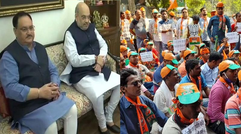 Amit Shah, J P Nadda and Bengal leaders mate over inner clash in BJP ahead of WB Election 2021   Sangbad Pratidin