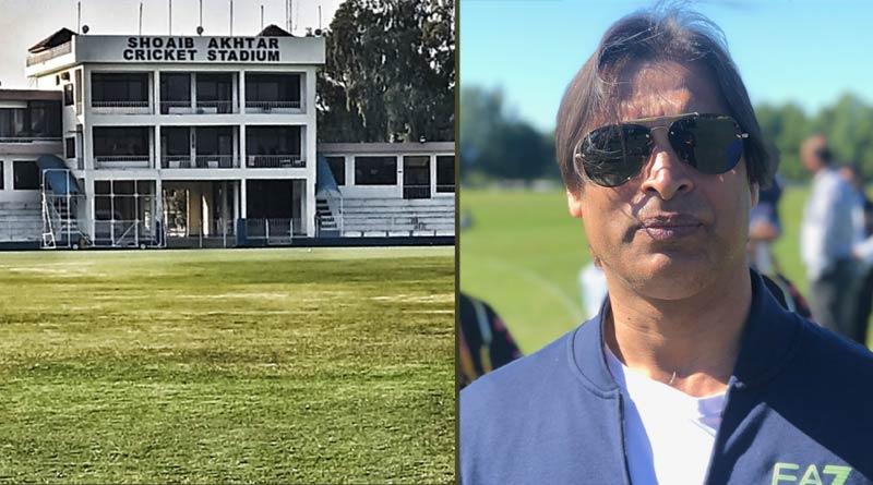 Pak star Shoaib Akhtar 'humbled' after Rawalpindi's KRL stadium renamed after him | Sangbad Pratidin