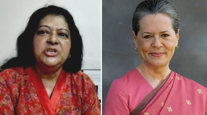 UPA Chairperson Sonia Gandhi thanks Sikha Mitra for her refusal to be BJP candidate |Sangbad Pratidin