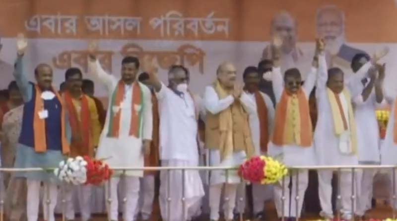 Sisir Adhikari join BJP at Amit Shah's meeting at Purba Medinipur |Sangbad Pratidin