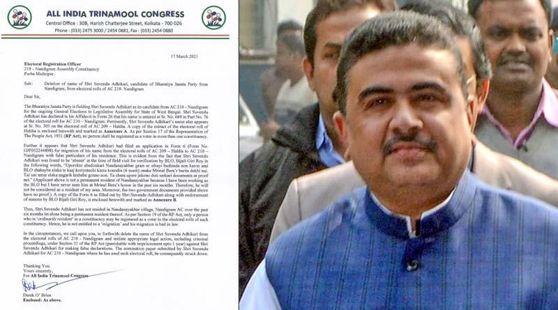 TMC demands deletation of Suvendu Adhikari's name from Nandigram's voter list | Sangbad Pratidin