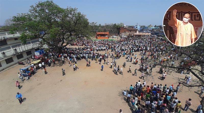 UP chief minister Yogi Adityanath's Purulia meet fails to attract crowd   Sangbad Pratidin