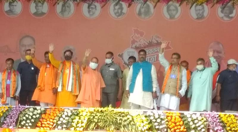 West Bengal assembly polls: Yogi Adityanath lashes out at Trinamool Congress at Malda rally | Sangbad Pratidin