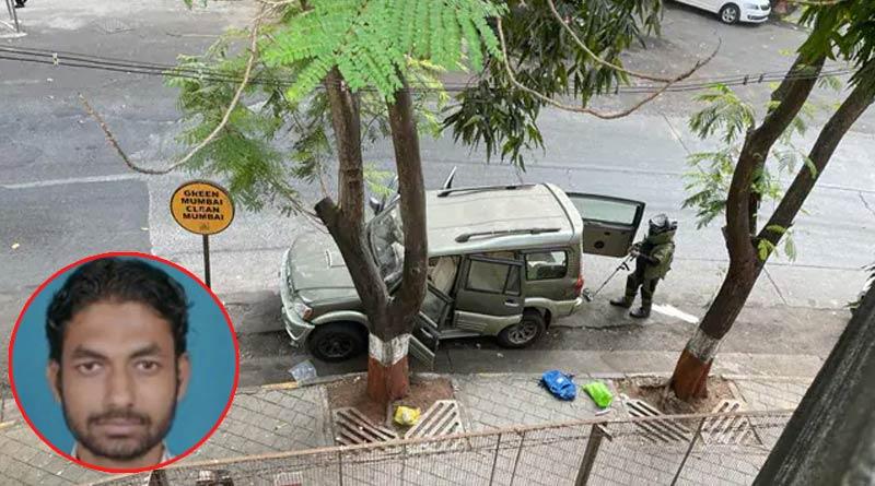 Mukesh Ambani Security Scare: Phone Traced To Tihar Cell Of IM Terrorist   Sangbad Pratidin