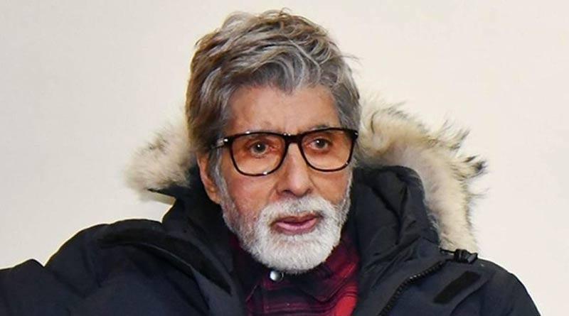 Amitabh Bachchan undergoes second eye surgery | Sangbad Pratidin