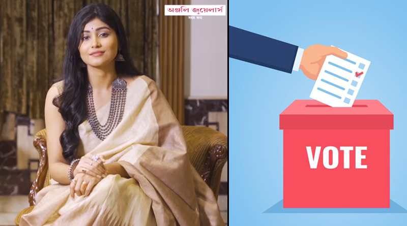 Cast your vote, Anjali Jewellers launch campaign for West Bengal assembly elections 2021 | Sangbad Pratidin