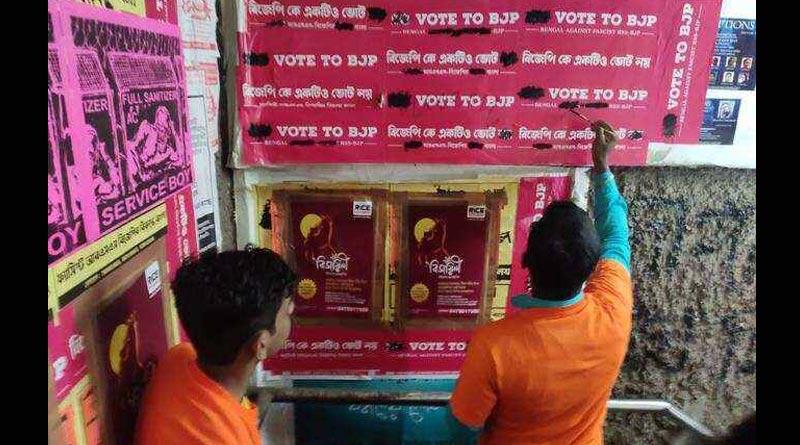 Kolkata: Chaos between BJP and anti-BJP people at Coffee house | Sangbad Pratidin