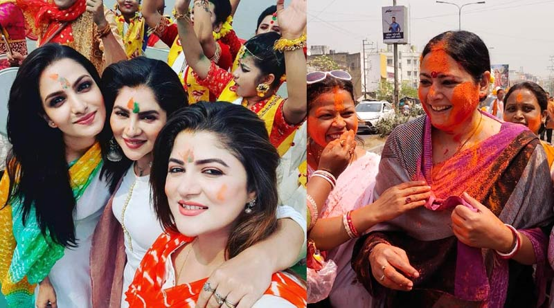 Here celebs and BJP-TMC candidates are celebrating Holi | Sangbad Pratidin Photo Gallery: News Photos, Viral Pictures, Trending Photos - Sangbad Pratidin