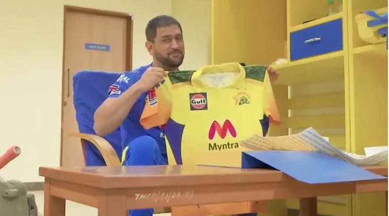 MS Dhoni unveils new CSK jersey for IPL 2021 । Sangbad Pratidin