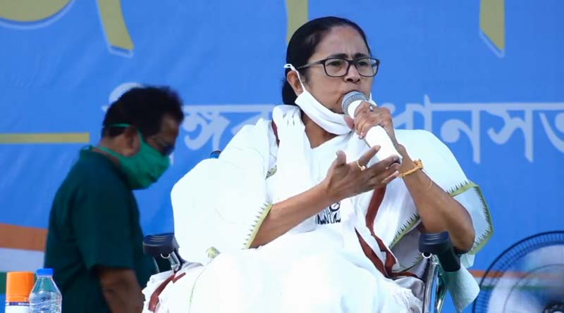 WB Assembly Poll: TMC leader Mamata Banerjee at Singur before election day | Sangbad Pratidin