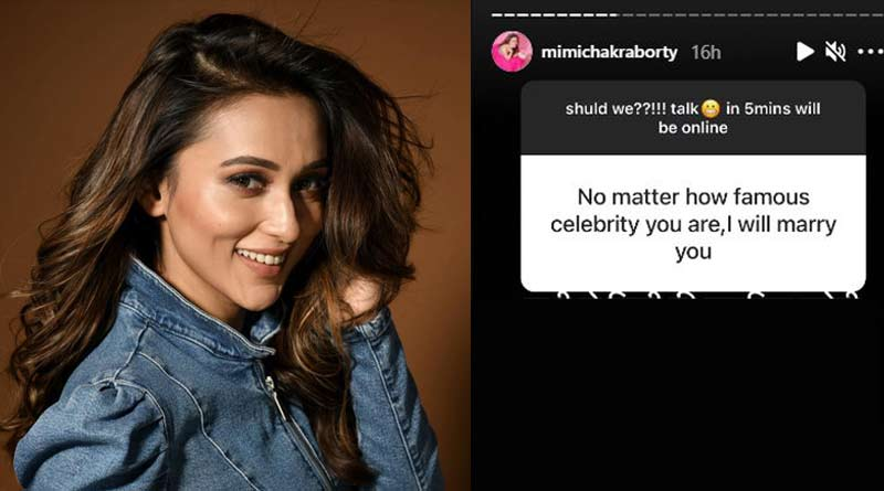 Here is how Mimi Chakraborty reacted on Marriage proposal | Sangbad Pratidin