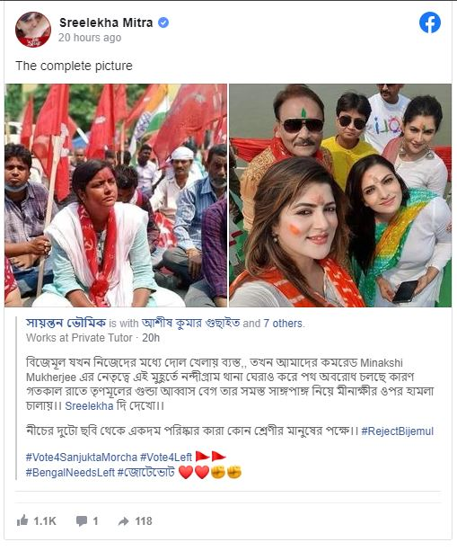 Sreelekha Mitra slams TMC Candidate Madan Mitra and BJP Candidates Tanusree Chakraborty, Srabanti Chatterjee, Srabanti Chatterjee Dol celebration