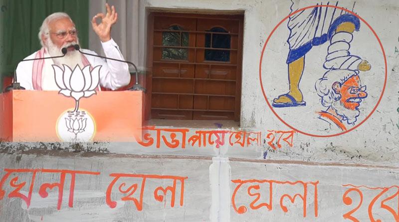 PM Narendra Modi slams TMC leader Mamata Banerjee over wheel chair politics ahead of WB Assembly Election 2021 | Sangbad Pratidin
