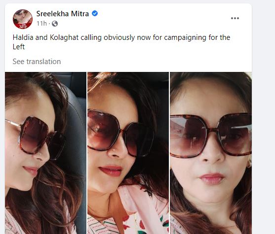 Sreelekha Mitra of continues supporting left despite personal lost