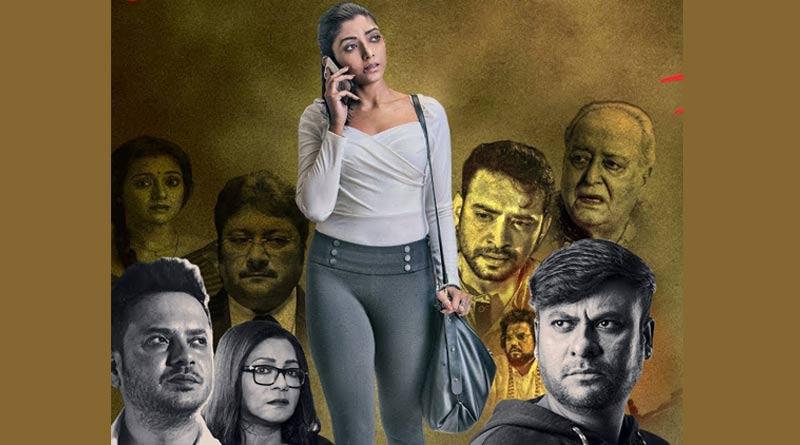 Shlilatahanir Pore review: Rahul Banerjee, Moubani Sorcar, Devlina Kumar starrer bengali film released this Friday | Sangbad Pratidin