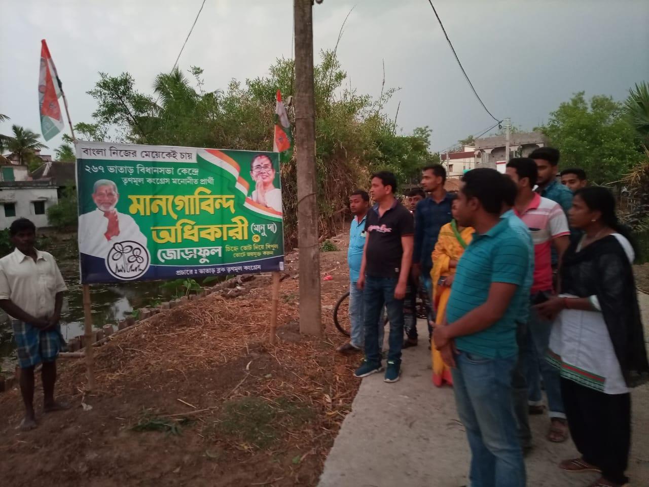 WB Election 2021: CM Mamata Banerjee's picture distorted at Bhatar | Sangbad Pratidin