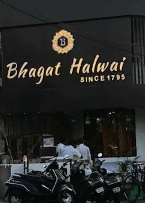 Bhagat Halwai