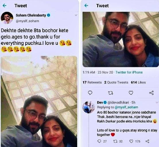 Old light hearted Tweet between Dev and Soham Chakraborty viral on Social Media