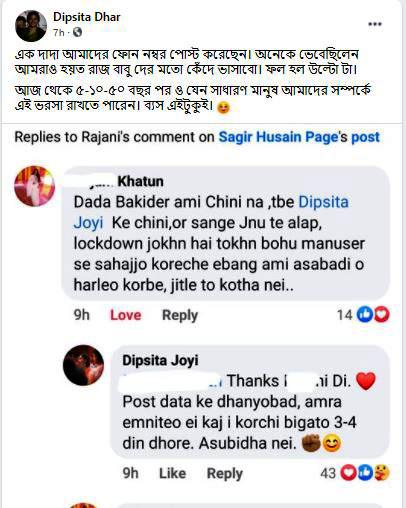 Dipsita Dhar Slams Raj Chakraborty thro Social Media