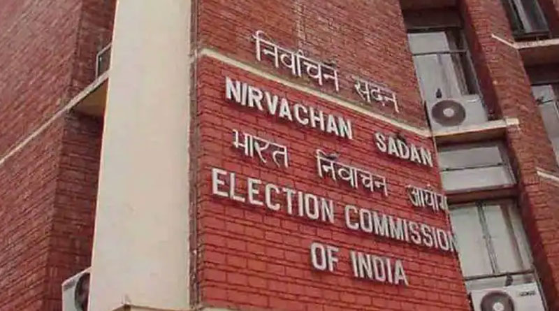 Election Commission of India bans all victory processions on or after the day of counting of votes, on May 2nd | Sangbad Pratidin
